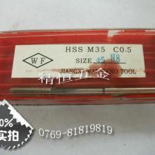 供应高钴铰刀含钴机用铰刀出口品质铰刀