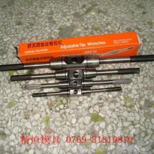 供应圆型丝锥扳手欧式圆型铸钢丝锥绞手