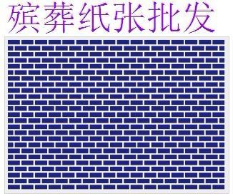 河北雄县俊鹏纸张