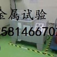 供应广州压铸锌合金Zamak3成分检测