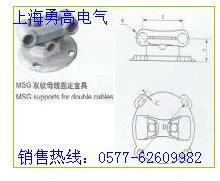 创造品牌MSG-4/120软母线固定金具(双母线)批发