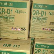 供应日本富士QR-DI显影液