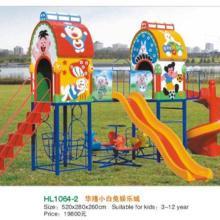 供应柳州幼儿园玩具滑滑梯厂家最低价批发