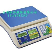 供应钰恒电子计价秤 JADEVER电子秤 台湾电子秤 卖菜电子秤批发