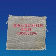 供应窑炉保温用硅酸铝陶瓷纤维布