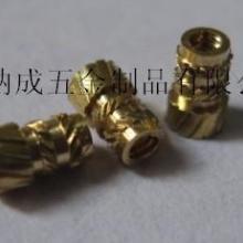 供应铜镶件