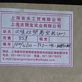 供应上海淋膜纸厂 防潮纸 涂硅纸 食品包装纸