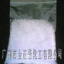 供应工业/食用葡萄糖酸钠批发图片