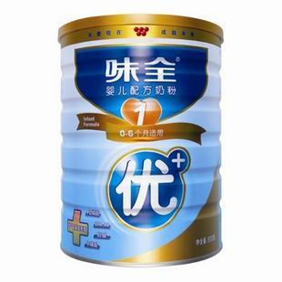 广州育婴园婴幼儿用品商贸有限公司