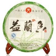 弘普号益兰香七子饼天弘茶业2007年图片
