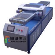 贵州IPHONE五代手机保护套UV打印机图片