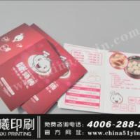 供应单页印刷-上海单页印刷-宣传单页印刷