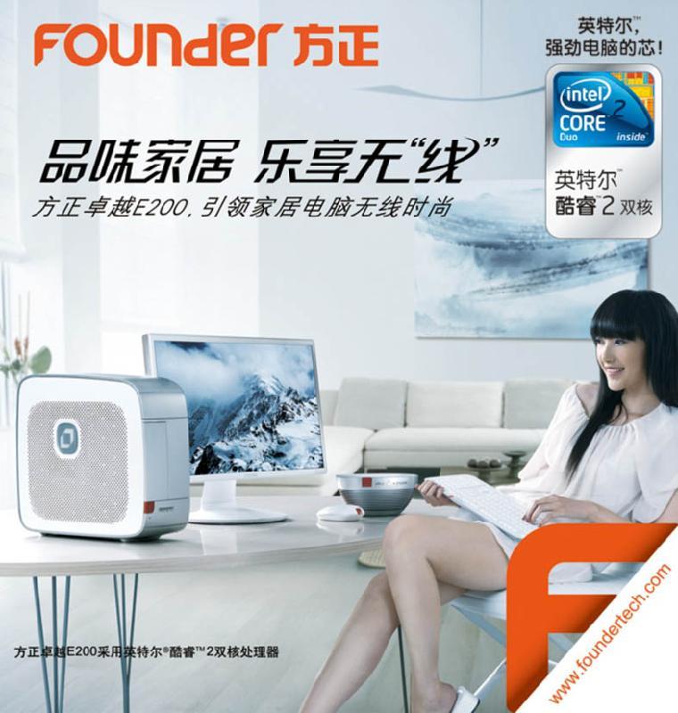 供应上海单页印刷-彩页印刷厂