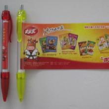 供应广州哪里定制广告笔拉画笔