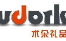 供应广州广告笔批发市场广州文具批发广州礼品笔印刷