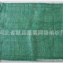 供应海菜专用袋绿/海菜包装袋/75/90
