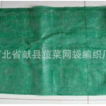 供应圆白菜专用袋/绿65/90