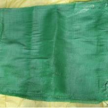 供应:胡萝卜网袋/胡萝卜包装袋/萝卜网袋/胡萝卜专用袋/绿6085