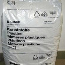 聚醚类-BASF-TPU-1175A