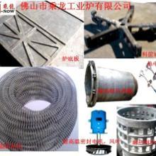 供应电炉配件渗碳炉炉罐炉底板发热丝图片