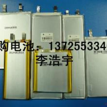 收购回收ATL聚合物电池/回收ATL聚合物电池/收购ATL软包电池批发