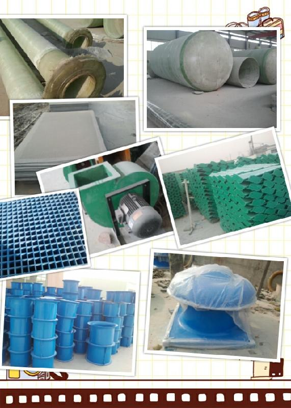 河北玻璃钢生产厂家