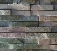 长沙天然文化石多少钱图片