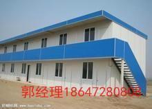 供应彩钢活动板房的特点/ 内蒙古新款彩钢活动房