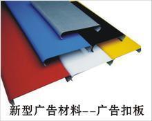 供应包头彩钢板的价格