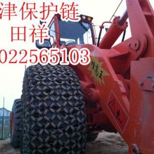 铲车轮胎保护链图片