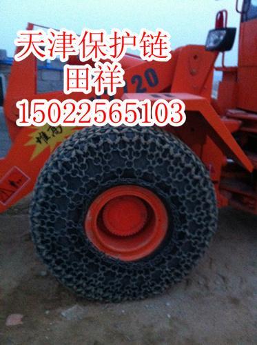 耐磨王轮胎保护链采用高强度合金钢销售