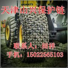 供应轮式挖掘机轮胎保护链