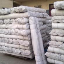 供应漂白交织棉