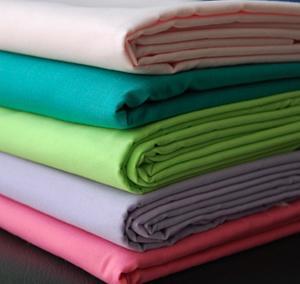 全涤涂料染色桃皮绒磨毛布图片/全涤涂料染色桃皮绒磨毛布样板图 (4)