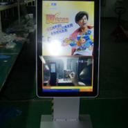日照3G广告机图片