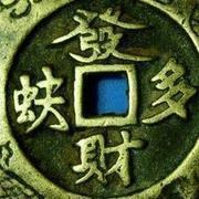 供应南京亚太化工电子现货开户亚太电子现货开户