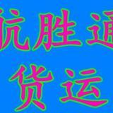 供应深圳机场航空快递急件-文件空运