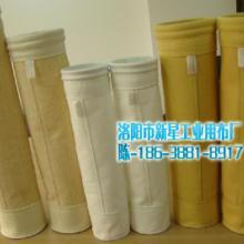 切削液用过滤袋(PE,PP材质,钢丝圈,塑料圈等各种规格)