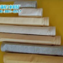 除尘布除尘过滤袋收尘袋捕尘袋集尘袋工业用布批发