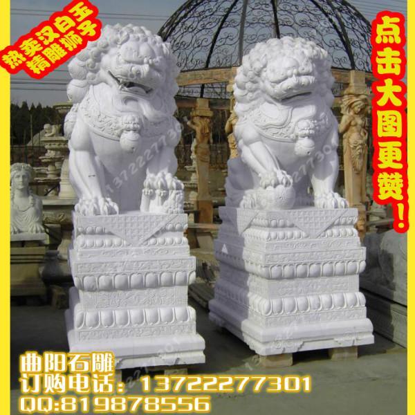 供应曲阳石雕狮子价格