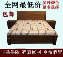 供应特价实木床榆木床高箱床双人床