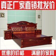 供应特价实木床橡木床双人床卧室家具