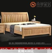 供应实木床单人床双人床橡木床