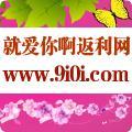 http://file.youboy.com/a/93/45/10/8/8520988.jpg