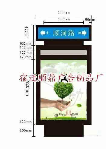 【求购广告路图纸名牌】灯箱路名牌广告v广告/天正cad怎么打印灯箱图片