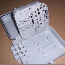 供应12芯光纤分线箱 ABS光纤楼道箱 ABS分纤分路箱