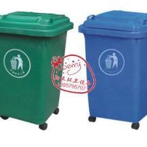 供应塑料垃圾桶 塑料垃圾桶批发 塑料垃圾桶 塑料垃圾桶价格