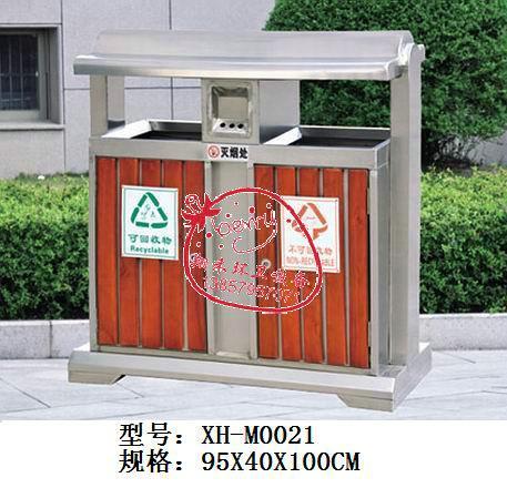 供应钢木垃圾桶XH-M021