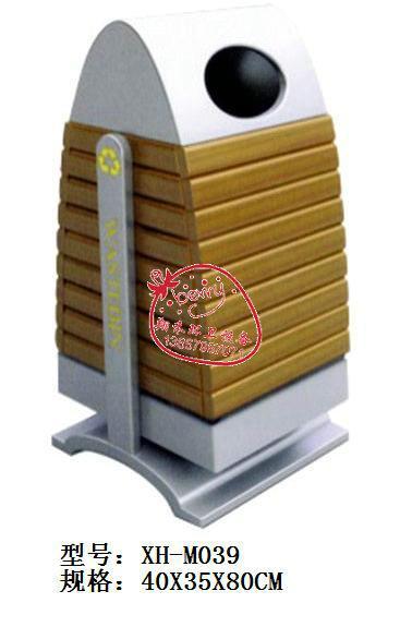 供应钢木垃圾桶XH-M038