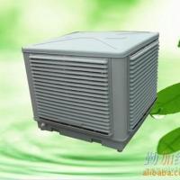 制冷设备降温